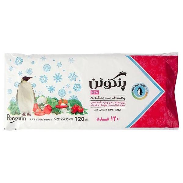 کیسه فریزر بسته 120 عددی پنگوئن