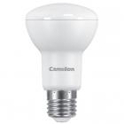 لامپ رفلکتور 9.5 وات آفتابی کملیون