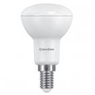 لامپ رفلکتور 6 وات مهتابی کملیون