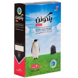 کیسه زباله بزرگ رول 30 عددی پنگوئن